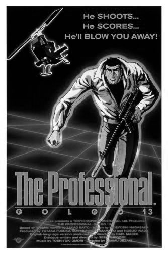 The Professional Golgo 13 black and white poster