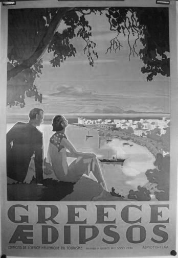 Greece black and white poster