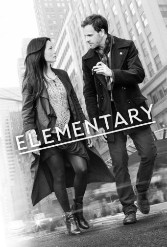 Elementary black and white poster