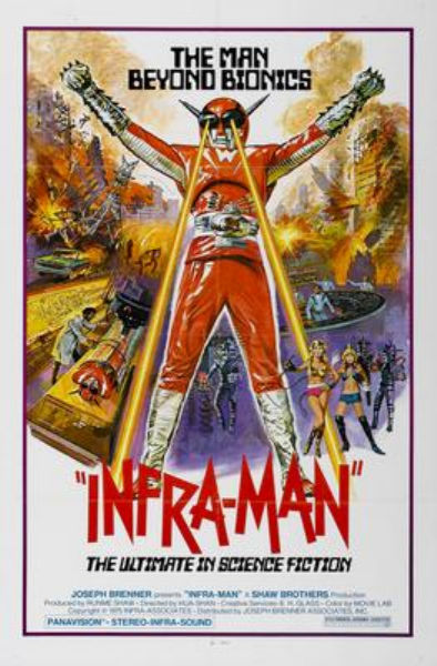 Inframan Movie Poster Master Print