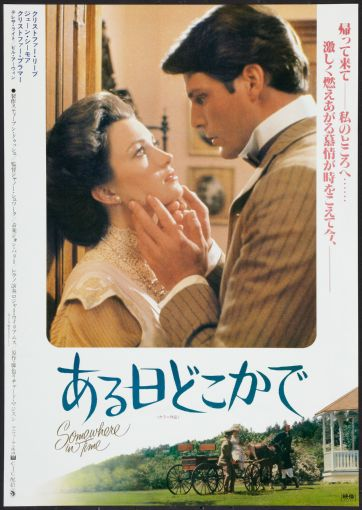 Buy Somewhere In Time #01 Japanese